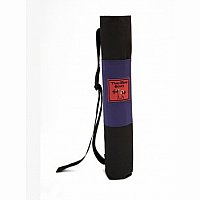 Purple Quiver Bag