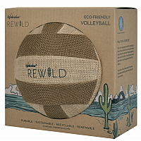 Jute Volleyball